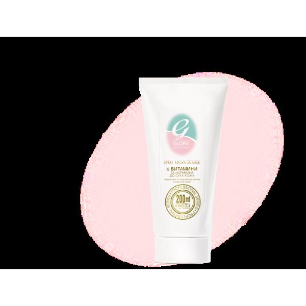 Витамини - крем маска за нормална до суха кожа Маски