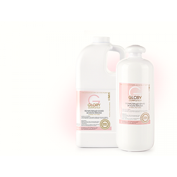 Почистващо олио - антибактериално - 1000 мл Почистващи масла и емулсии