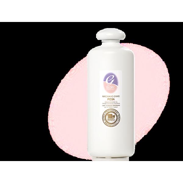 Роза - масажно олио - 1000 мл Масажни oлиа