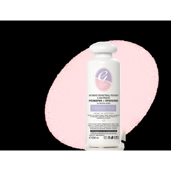Лосион - Розмарин и прополис - почистващ за мазна кожа - 350 мл Почистващи лосиони / гелове