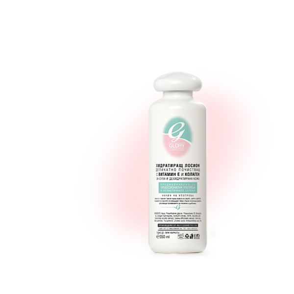 Лосион - Витамин Е и колаген - почистващ за суха кожа - 350 мл Почистващи лосиони / гелове