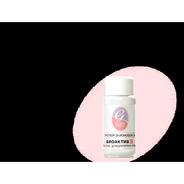 Биоактив С - разтвор - избелващ, хидратиращ - 50 мл Разтвори йонофореза