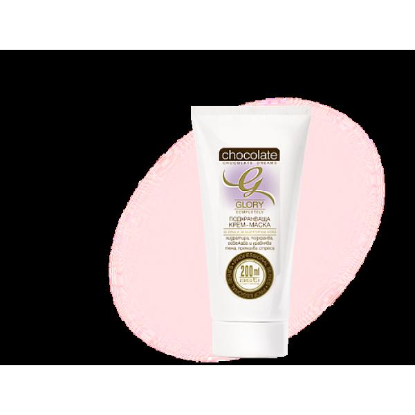 Шоколад - подхранваща крем маска за суха дехидратирана кожа Маски